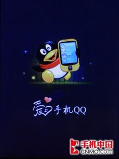 华为C5730手机功能界面第5张