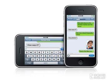苹果iPhone 3GS(32G)