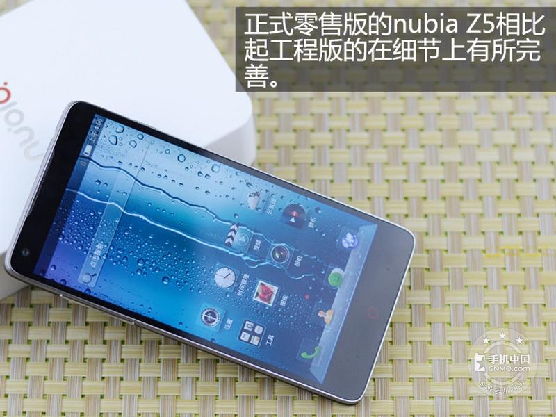 努比亚Z5(32GB)整体外观第7张