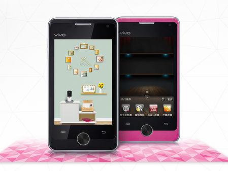怎么查看我的VIVO手机是哪个型号