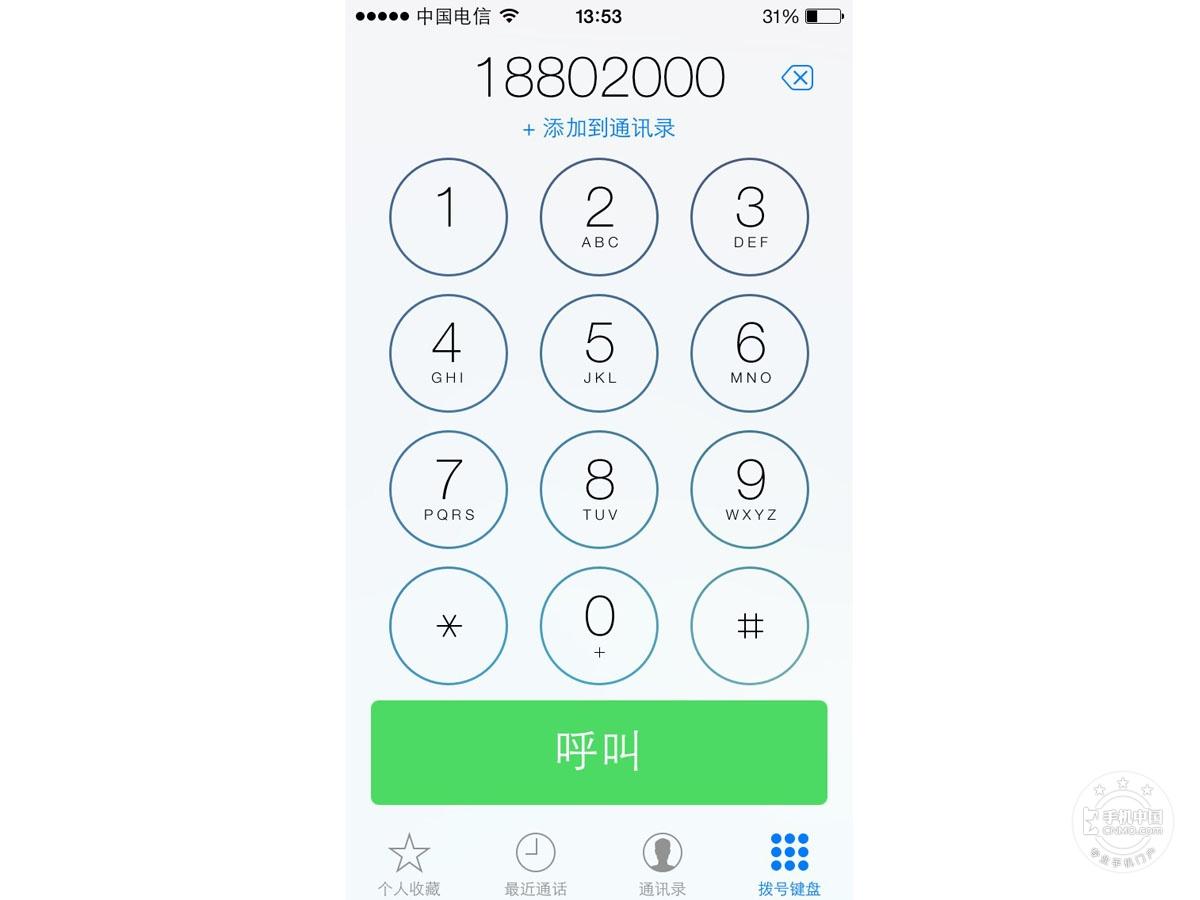 苹果iPhone5s(16GB)手机功能界面第5张