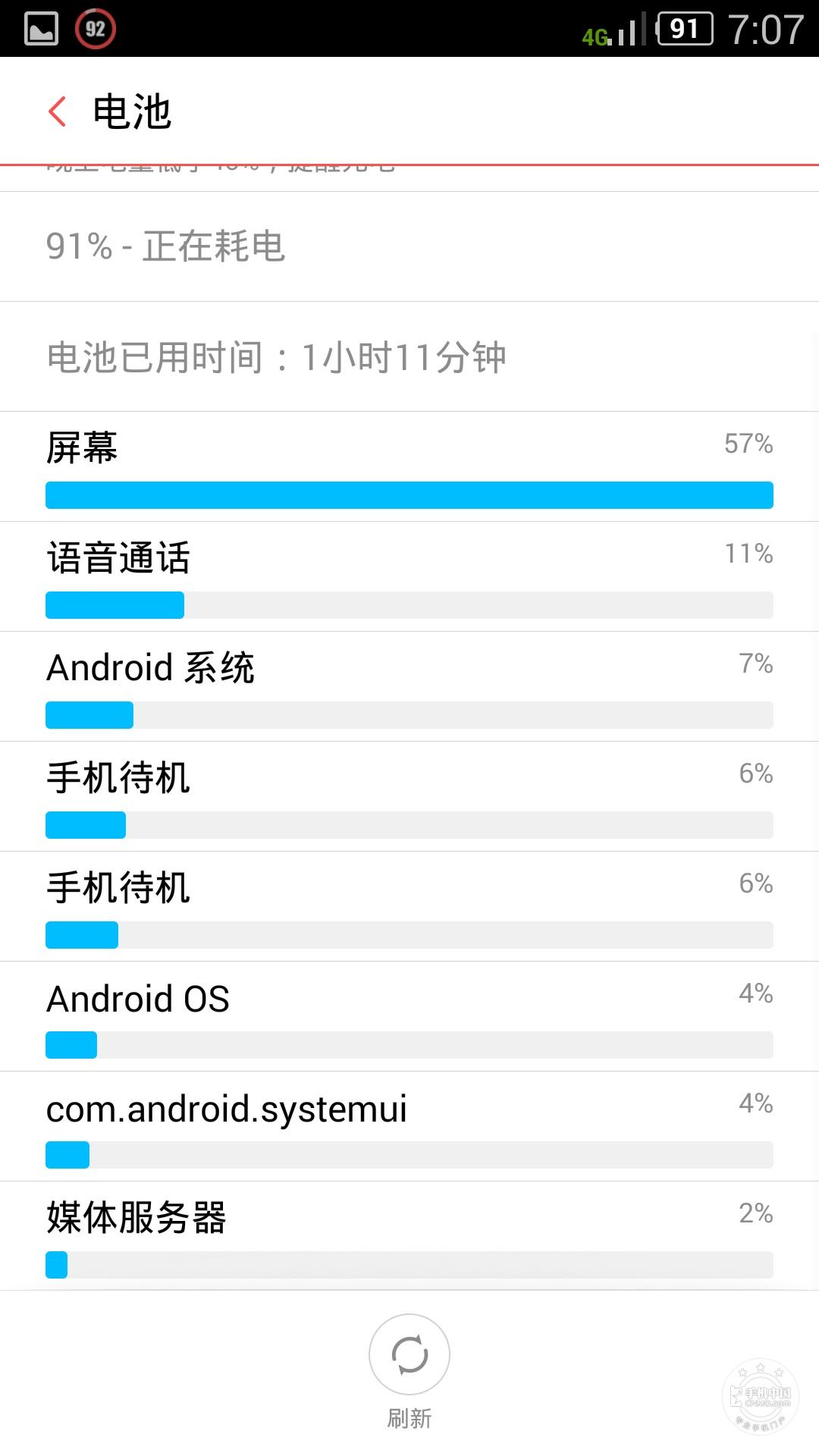 努比亚Z7mini手机功能界面第8张