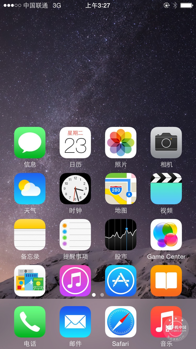 苹果iPhone6(64GB)手机功能界面第1张