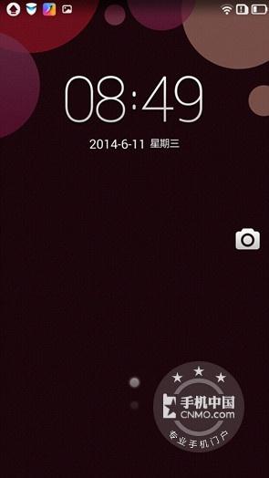 联想S850t手机功能界面第1张