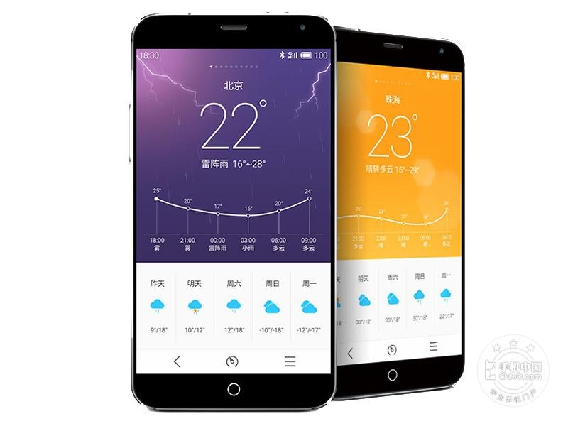 魅族MX4(联通4G/32GB)产品本身外观第5张