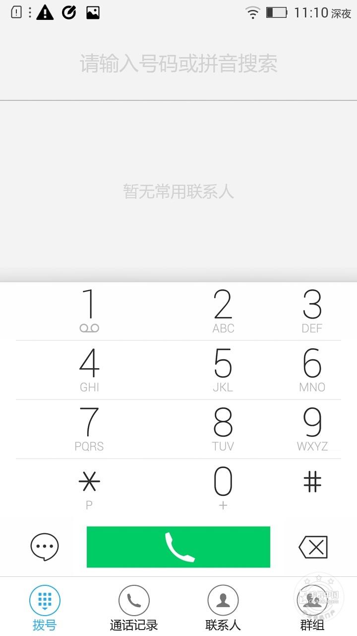 联想黄金斗士A8(移动4G版)手机功能界面第8张