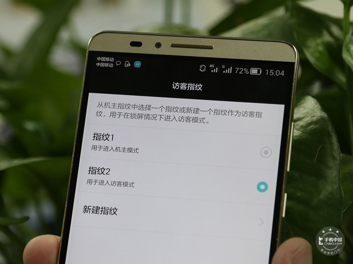 华为AscendMate7(标准版/移动4G)手机功能界面第1张