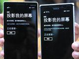 诺基亚Lumia 930产品对比第3张图