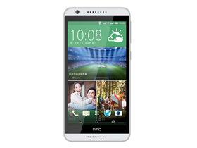 合肥HTC820手机到货报价-合肥HTC手机专卖店