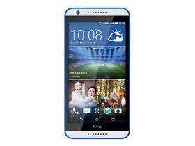 HTC Desire 820s(双4G)购机送150元大礼包