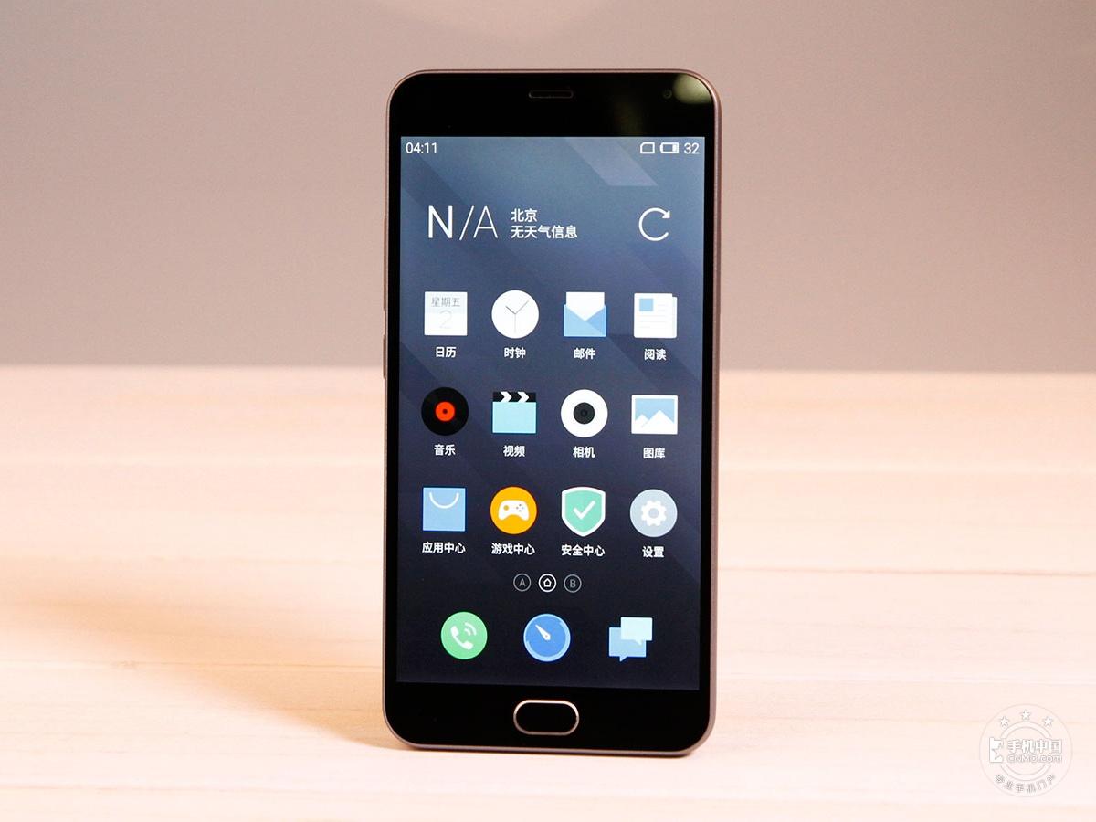 魅蓝note2(双4G/16GB)整体外观第2张