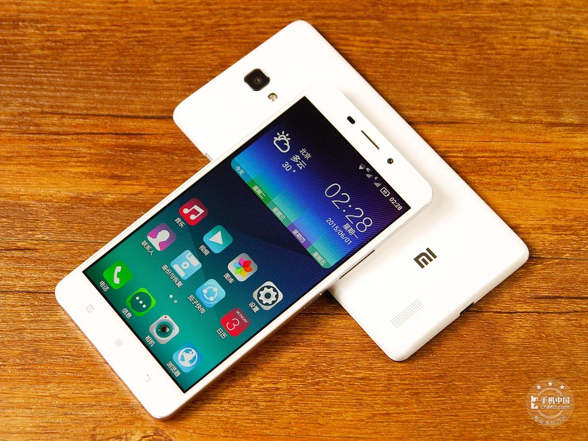 联想黄金斗士S8畅玩版(移动4G/16GB)产品对比第6张