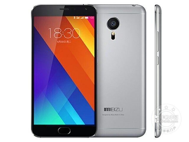 魅族MX5(移动4G/16GB)