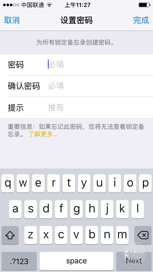 苹果iPhoneSE(全网通/16GB)手机功能界面第3张