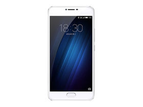 魅蓝U20(16GB)