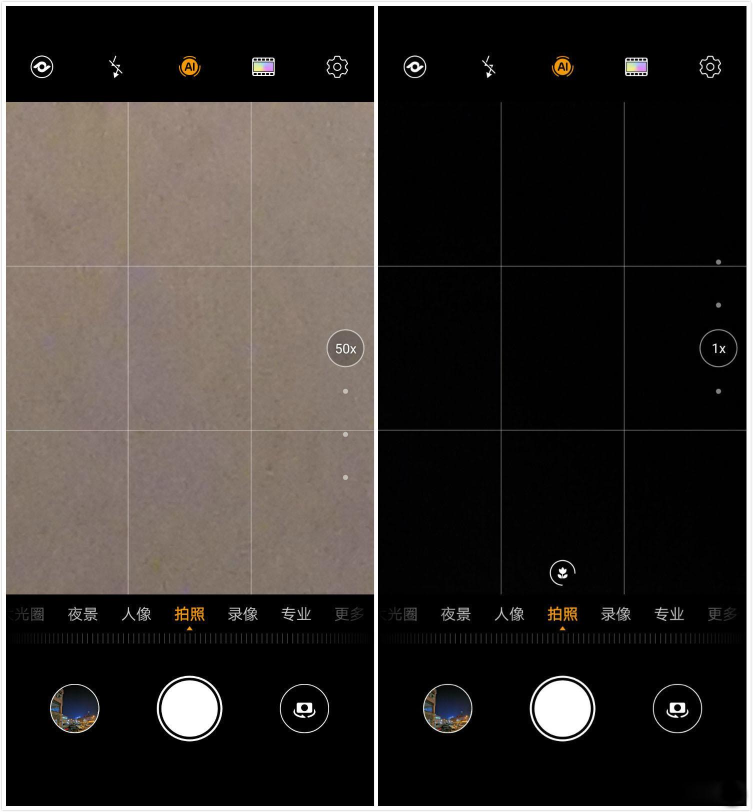 华为P30(8+64GB)手机功能界面第5张