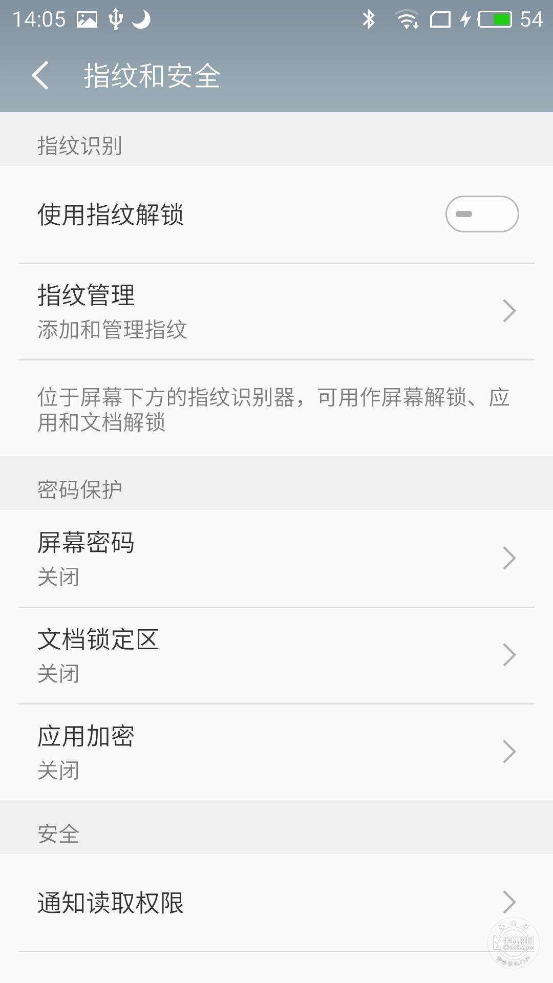 魅族PRO6s手机功能界面第8张