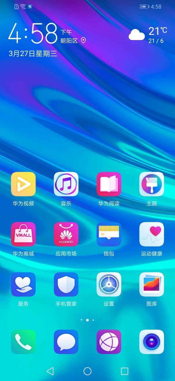 华为畅享9S(4+64GB)手机功能界面第1张