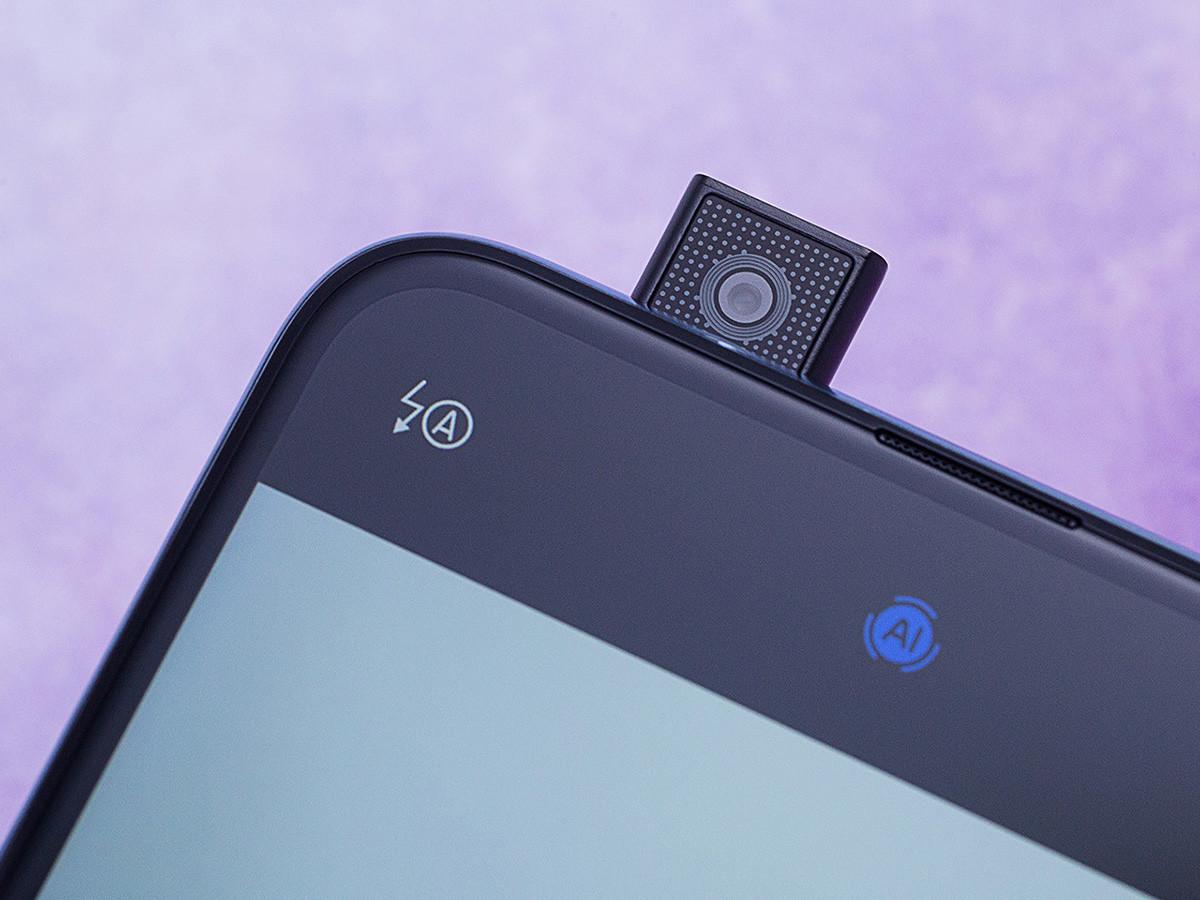 华为畅享10Plus(6+128GB)机身细节第7张