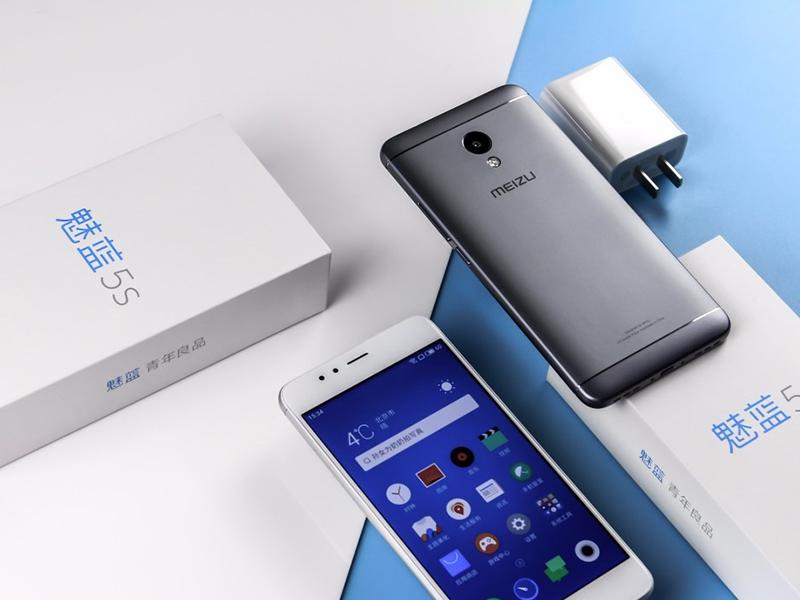 魅蓝5s(16GB)产品对比第1张