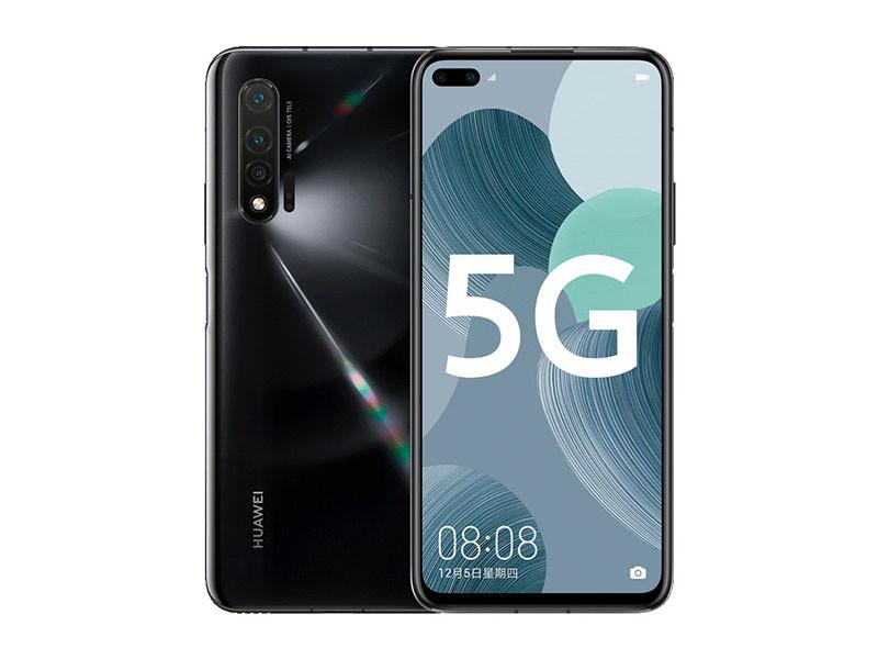 华为nova65G(8+256GB)产品本身外观第3张