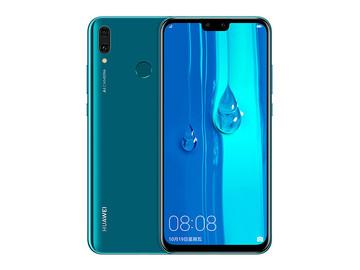 华为畅享9 Plus(128GB)蓝色