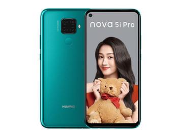 hg0088首页nova 5i Pro(8+128GB)