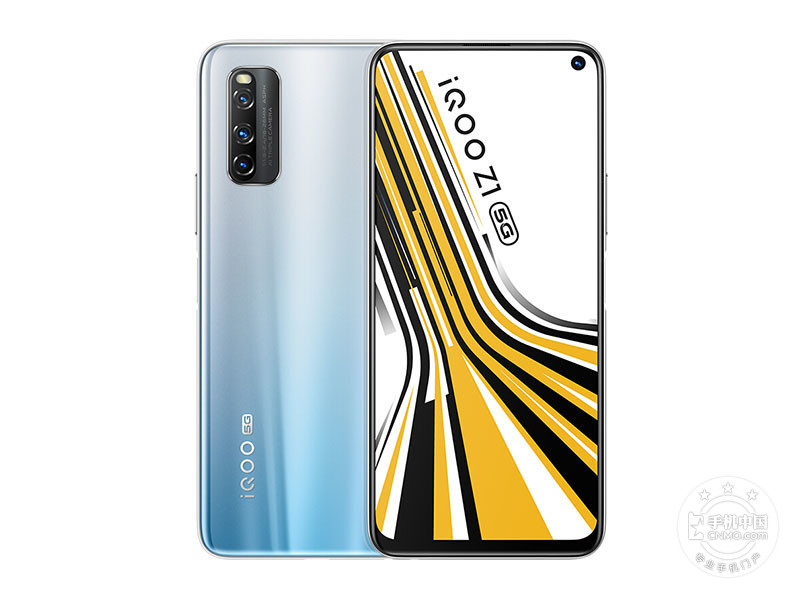 iQOO Z1(6+128GB)