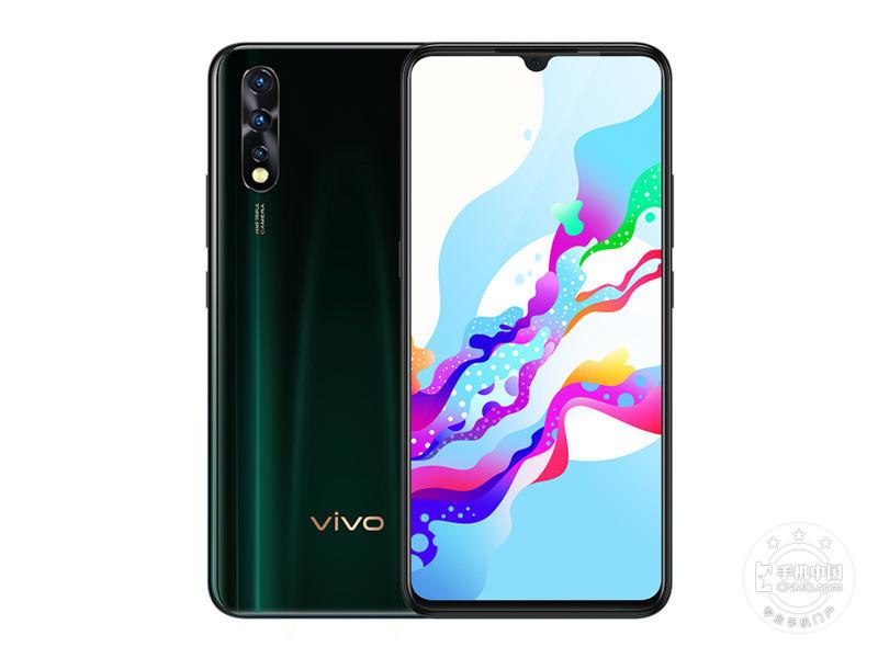vivo Z5(6+128GB)