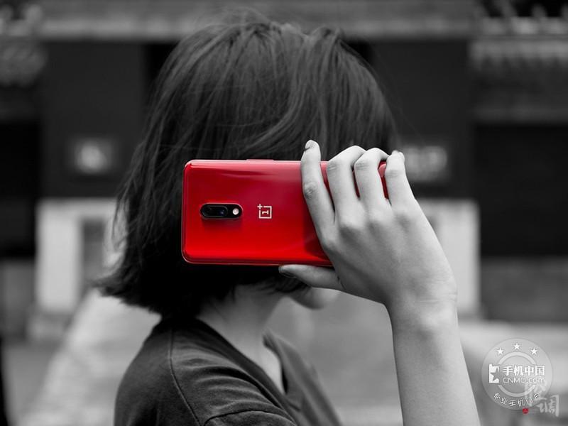 一加手机7(8+256GB)