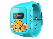 卫小宝儿童智能手表