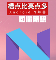 Android N������������