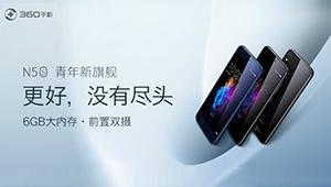 【360手机N5S】5月23日下午,360手机在北京正式发布了新一代安全旗舰手机:360手机N5s,配置方面,360手机N5s拥有一块5.5英寸1080P的屏幕401ppi,此外还拥有100%的sRGB色域