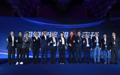 乐融致新超级伙伴大会召开 年内发布第5代超级电视