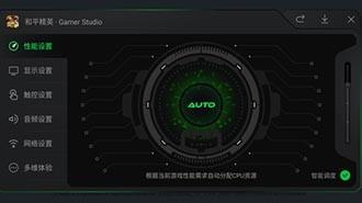 黑鯊游戲手機2 Pro: 再造手游新高度