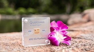 下一個飛躍點 高通推出全球首個5G XR平臺