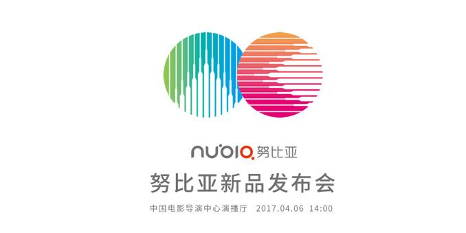 努比亚新品发布会